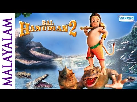 Bal Hanuman 2 (Malayalam) - Hindi Animated Movies - Full Movie For Kids