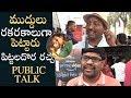 24 Kisses Movie Genuine Public Talk | Pittala Dora Review | Adith Arun | Hebah Patel | Manastars