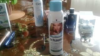 Покупки парфюмерии для женского настроения♡ обзор♡