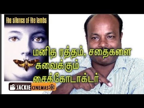 Uruvam 1991 tamil movie