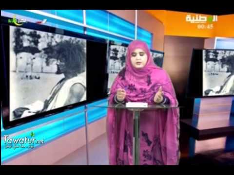 مريم بنت السباعي تروي قصة ولد امسيكه في إربح معنا
