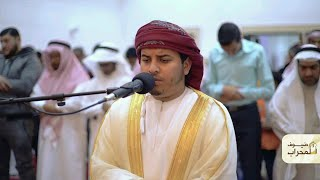 quran recitation really beautiful amazing 2018 heart soothing by hazza al balushi