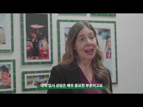 Branksome Hall Asia Director of Admissions explains admission process