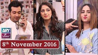 Salam Zindagi - Guest: Nimra Khan & Fiza Shoaib - 8th November 2016