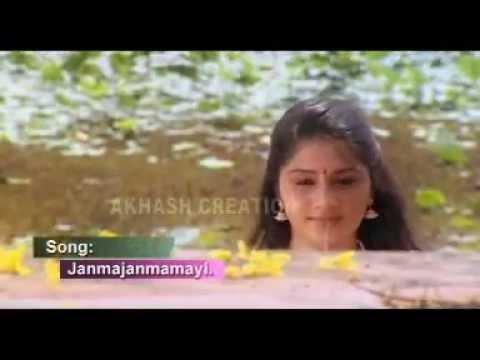 Janma janmamayi kathirunnu -  ORMAKAL POOKKUM KALAM malayalam album 2012