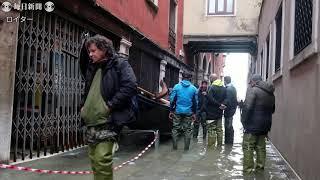 ベネチアの高潮 50年で最悪