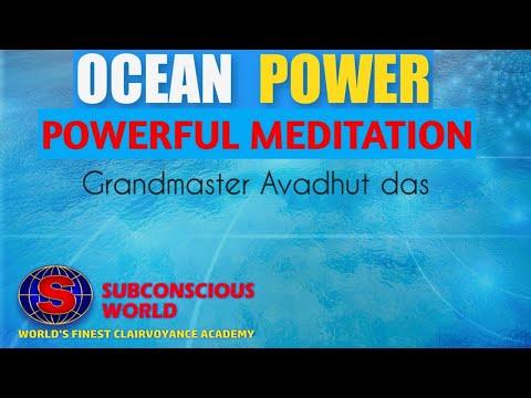 Mind Trainer S03E45 - Meditation For Ocean Power  বাংলায়