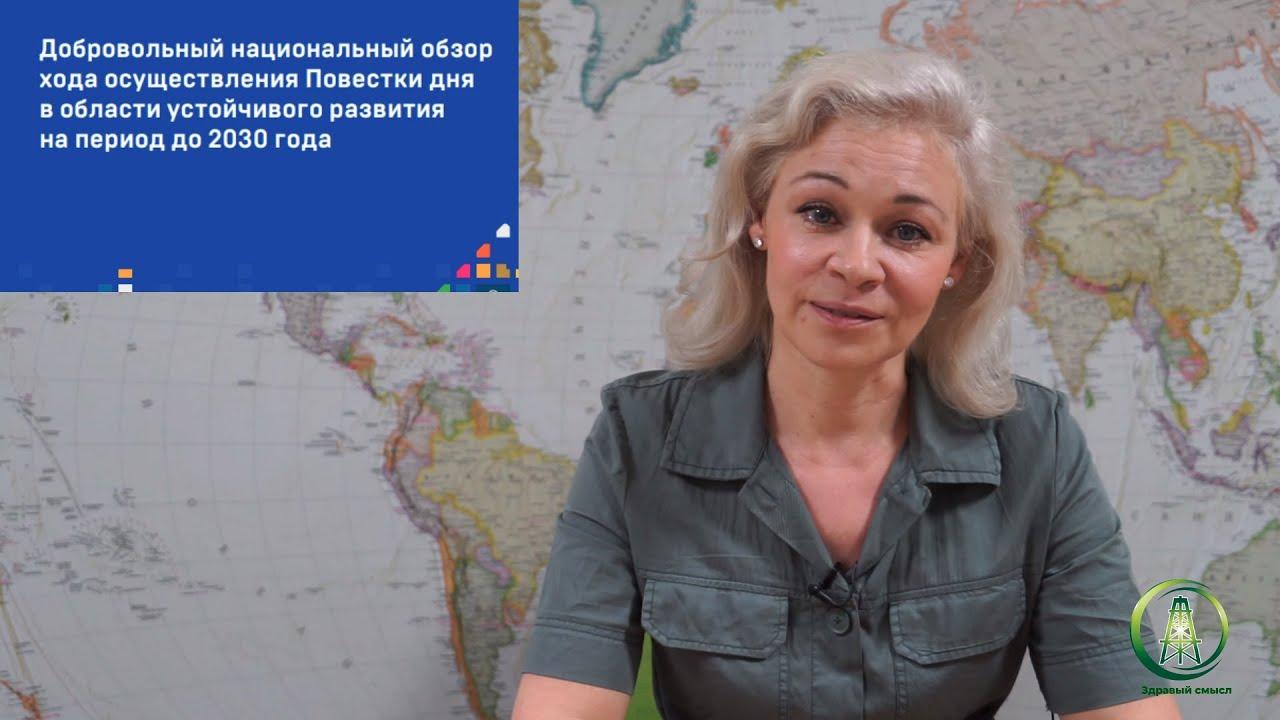 ESG-новости #2: Достижения в сфере устойчивого развития