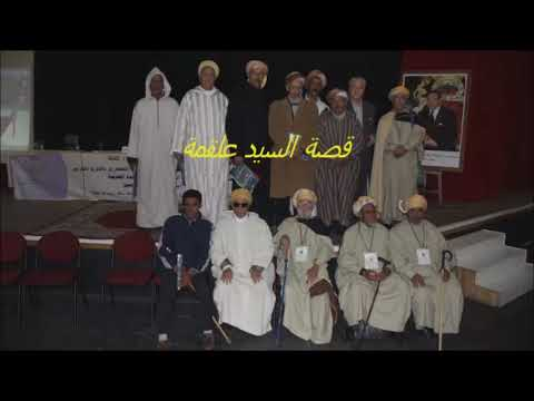 cheikh ahmed liou mp3