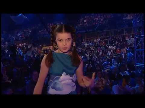 Junior Eurovision Song Contest 2006 - Opening show