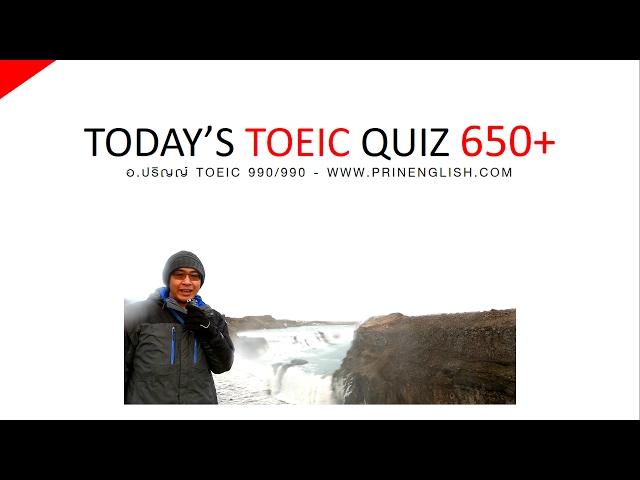 Today's TOEIC Quiz (21 February 2017) - PRINENGLISH
