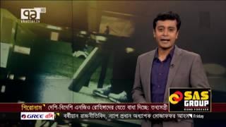 খেলাযোগ ২৩ আগস্ট ২০১৯ | khelajog | Sports News | Ekattor TV