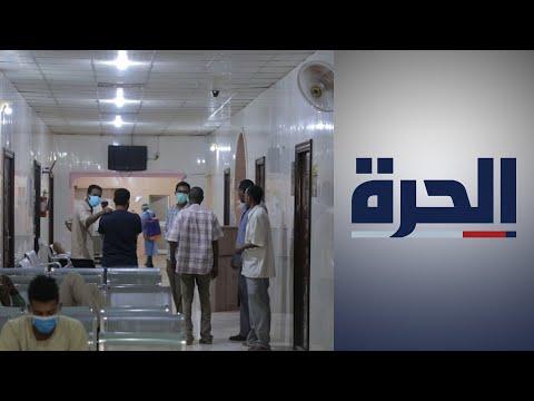 الأطباء في السودان يضربون احتجاجا على نقص المعدات في الخرطوم  - 19:59-2020 / 5 / 22