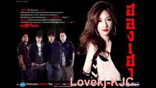 YouTube - [New SIngle] ฮองเฮา - พริกไทย.flv