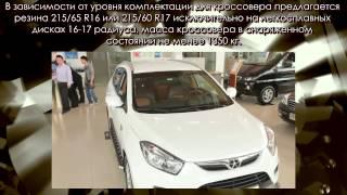 Новые автомобили Новый автомобиль Haima S5