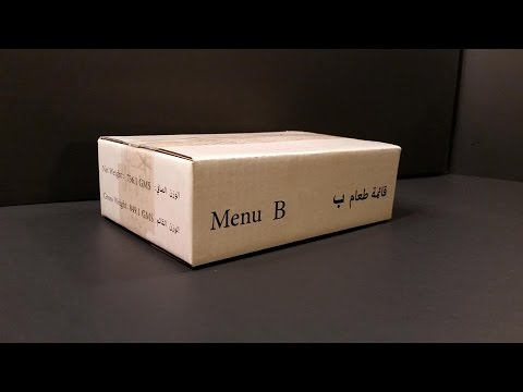 2016 Jordanian Armed Forces 24 Hour Ration Pack MRE Review Meal Ready to Eat Taste Test