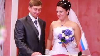 Свадебный фильм, Свадьба  ЗАГС