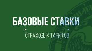 видео ОСАГО в Воронеже: калькулятор, купить полис, продлить