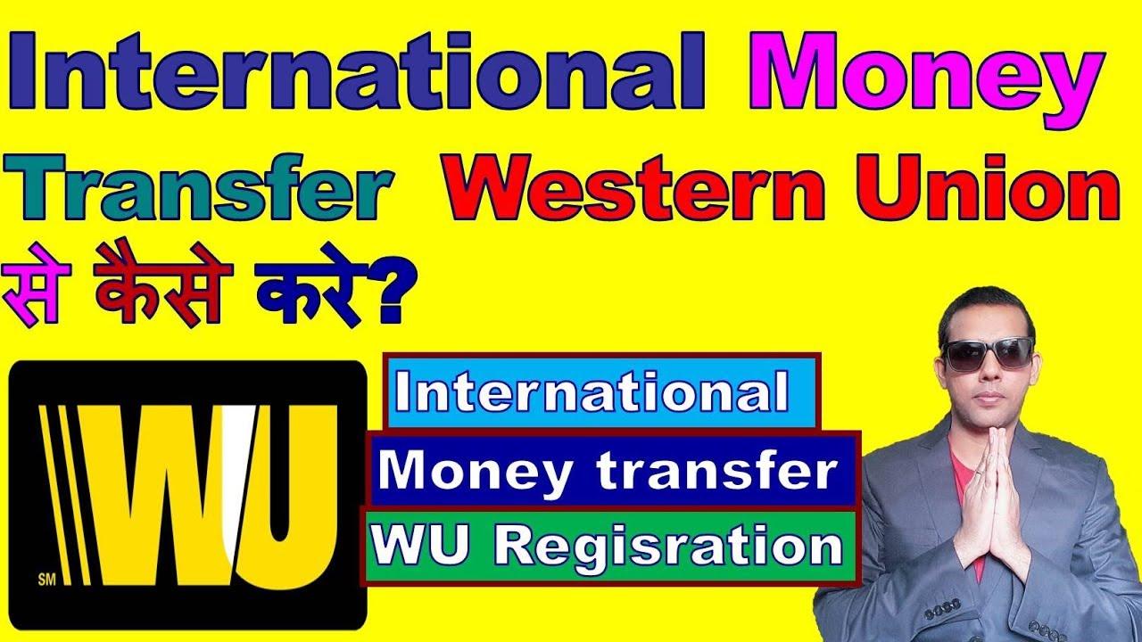 Download Online International Fund Transfer Through Western Union | Western Union Money Transfer | Quickly
