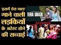 Tera Ghata | Gajendra Verma | Animation Lyrics |4K