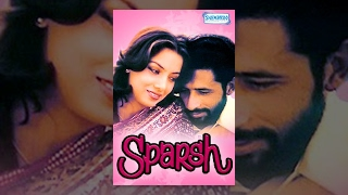 Sparsh - Hindi Full Movie - Naseeruddin Shah | Shabana Azmi - Bollywood Superhit Movie