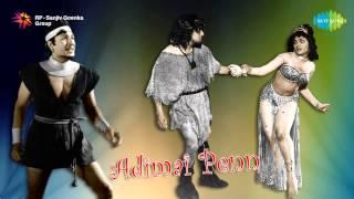 Adimai Penn | Amma Endral song