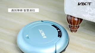 로봇물걸레청소기 차이슨 지능형 슬림 자동청소기