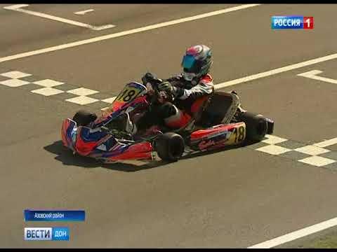 На картодроме «Лемар» в Ростовской области открыли спортивный сезон