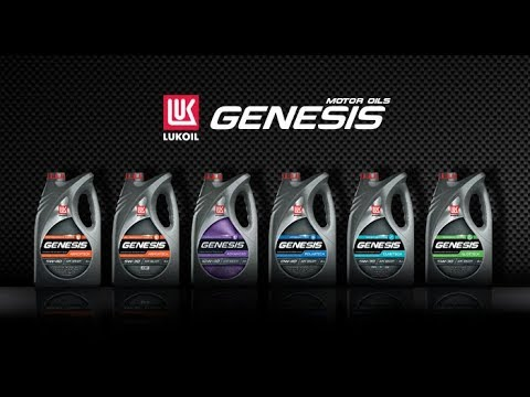 LUKOIL (Russia) Genesis Motor Oils Advertising