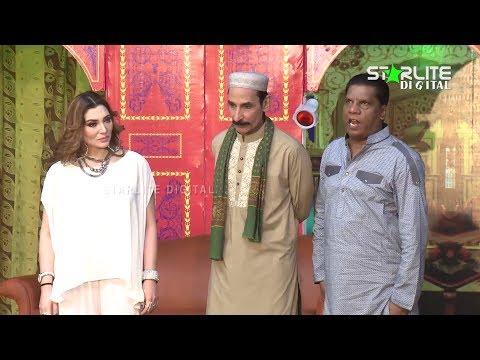 Shoukan Iftikhar Thakur and Amanat Chan New Pakistani Stage Drama Full Comedy Play 2017