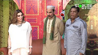 Shoukan Iftikhar Thakur and Amanat Chan New Pakistani Stage Drama
