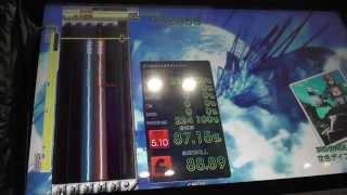 『GITADORA OverDrive GuitarFreaks』 空色デイズ (中川 翔子) (EXTR...