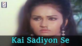 Kai Sadiyon Se Kai Janmon Se - Emotional Love Song -  Mukesh @ Milap - Shatrughan Sinha, Reena Roy
