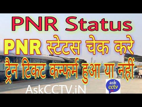 PNR Status | PNR स्टेटस चेक करे | By - Ranjan Kushwaha