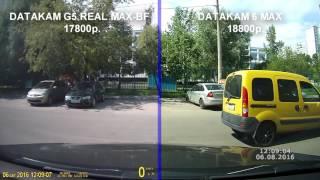 DATAKAM G5 REAL vs DATAKAM 6 MAX