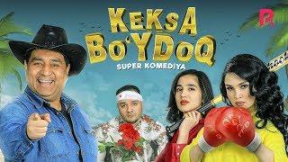 Keksa bo'ydoq (treyler) | Кекса буйдок (трейлер)