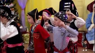 """Танец """"Пираты"""".   2018 г. Д/с № 42 """"Пингвинчик"""", г. Верхняя Салда"""