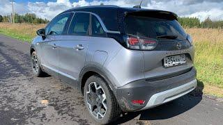 Opel Crossland на трассе - Икс в уме / Опель Кросслэнд