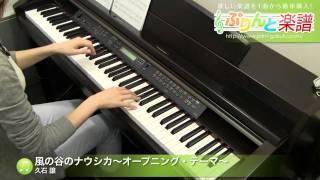 この楽譜の購入はコチラから http://www.print-gakufu.com/score/detail/26246/ ぷりんと楽譜 http://www.print-gakufu.com 演奏に使用しているピアノ: ヤマハ Clavinova.