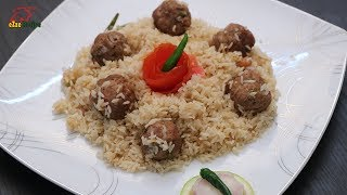 কোফতা বিরিয়ানি   Mutton Kofta Biryani Recipe    মাটন বা বিফ দিয়ে সহজ কোফতা রিবিয়ানি বা পোলাউ রেসিপি