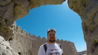 Узбекистан. Великолепная Хива. Часть 3