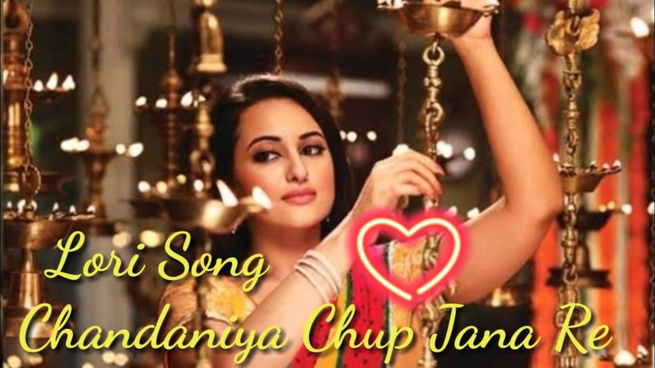 Chandaniya Chup Jana Re Lori Song Rowdy Rathore Bollywood Hindi Songs Youtube