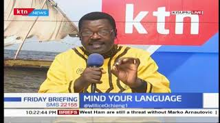 Mind Your Language: Ululate