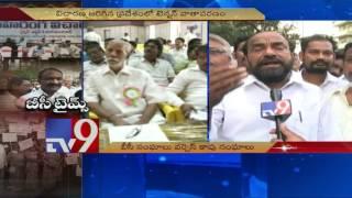 R.Krishnaiah on Manjunatha Commission TV9