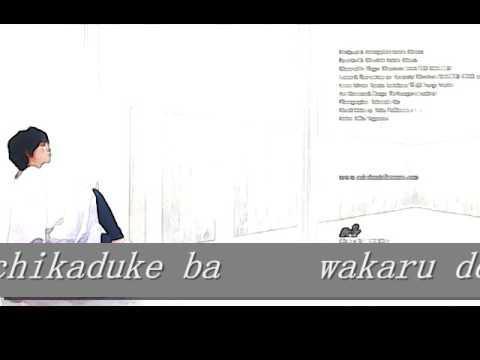 Hitomi Takahashi-Mother's Car/ lyrics