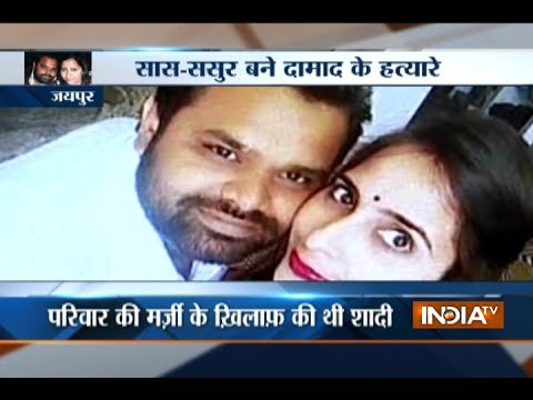 Honour Killing: 30-year old man shot dead by in-laws in Jaipur