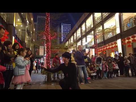 Performer Jun in Xinyi