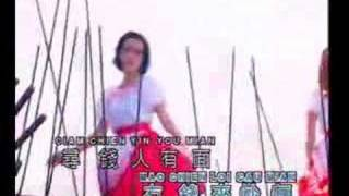 Hakka Song: Chow Mein