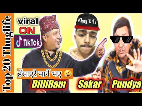 Troll King - Dilli ram khanal tiktok videos collection, Dilliram khanal thug life interview, punya