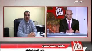 فيديو.. القوى العاملة تكشف تفاصيل توأمة مؤسسات التدريب المهنى بين مصر الأردن